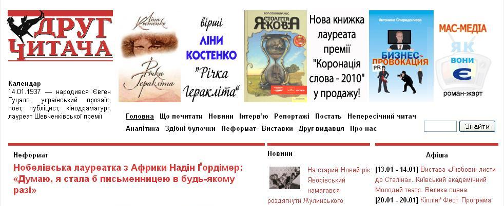 http://antoni.ucoz.ru/_bl/1/06315426.jpg